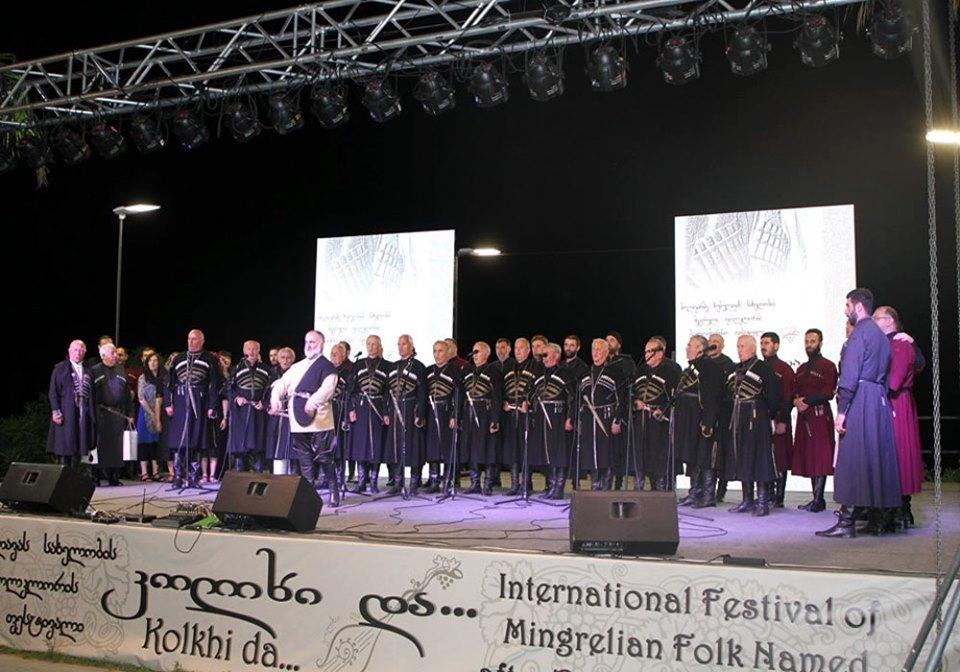 ანაკლიაში მეგრული ფოლკლორის საერთაშორისო ფესტივალი გაიმართა