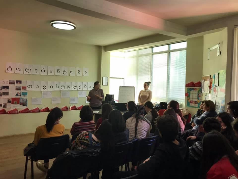 ტოლერანტობა თავისუფლებაა ლექცია-სემინარი